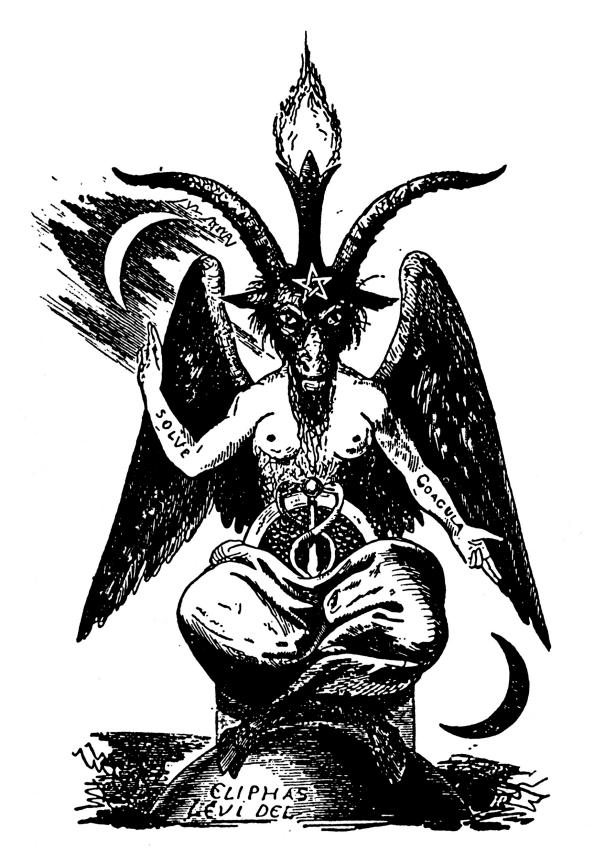 Baphomet illustration by Eliphas Lévi [public domain/Wikimedia Commons]