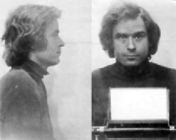 Ted Bundy, 1975 mug shot [Salt Lake County Sheriff's Department]
